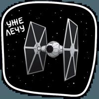 Звёздные Войны. Стороны Силы