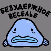 w-o-s stickers!