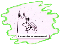 Свинни 2019 ч.1