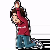 Стикеры СЗИУ