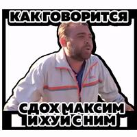 tapok 2