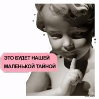 @telka_masha