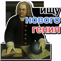 tema_kresta