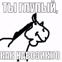 Еще Теребоньки