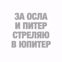 #ТЫЧЕ