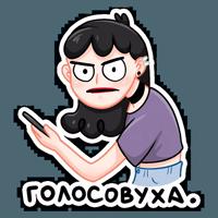 Тина :: @stickroom