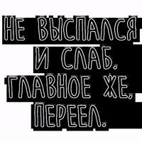 Мудрость Толстого @tolstoy_life