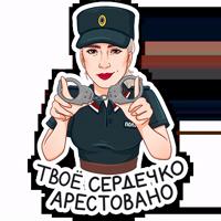Туристическая полиция :: @stickroom