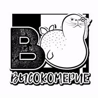 Тюлень Петя из Петербурга