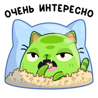 Уфо зелёный :: @stickroom