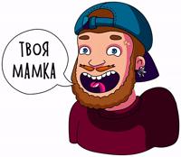 Vanilla_Dicksuckers