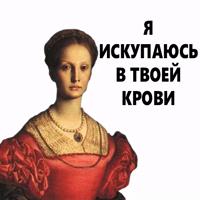 Ванильный Кайзер