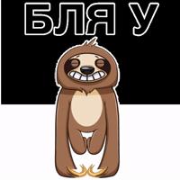 very lazy sloth @stickerus