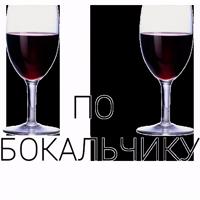 Винишко