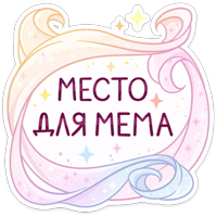 Виолетта :: @stickroom