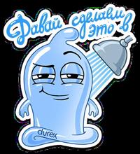 Durex :: @mosticks