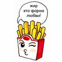 Вкуснота
