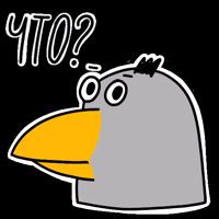 Вышкинская Ворона