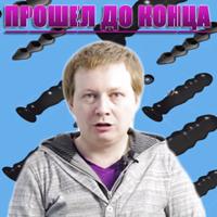 Vren4ik