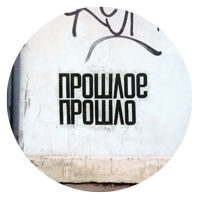 Walls can talk by @peoplewrite