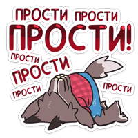 Оборотень Александр