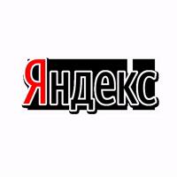 С Новым годом! Яндекс