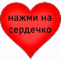 Люблю тебя @the_wallpaper_world