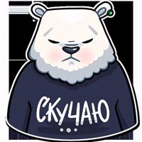 Медвежонок Кубик