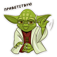 Праздничный мастер Йода :: @stickroom