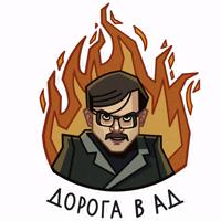 Lapenko