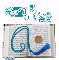 HamedZamani2