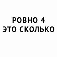 zaprosiki