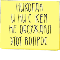 Зато с любовью!