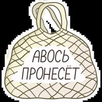 ЭкоДруг (zerowaste) by @inessamudrova