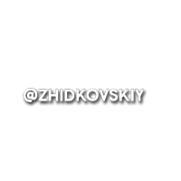zhidkovskiy