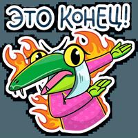 Змеяна Водолеевна :: @stickroom